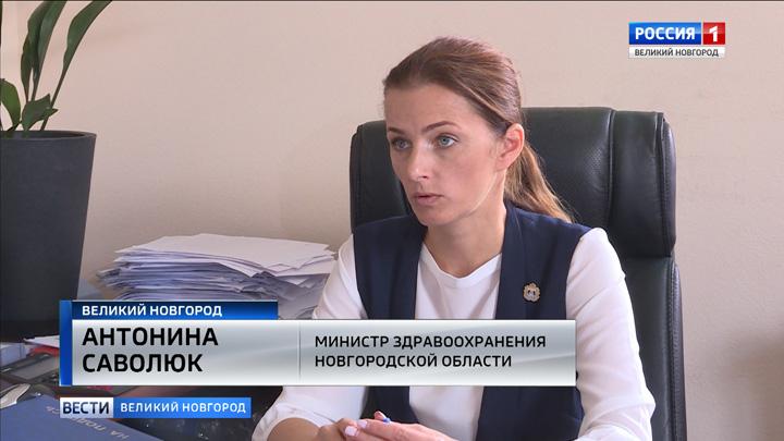 Министр здравоохранения области Антонина Саволюк  прокомментировала новый  график работы врачей