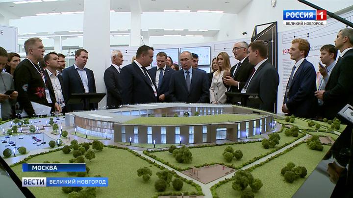 В Москве Владимиру Путину представили проект Новгородской технической школы