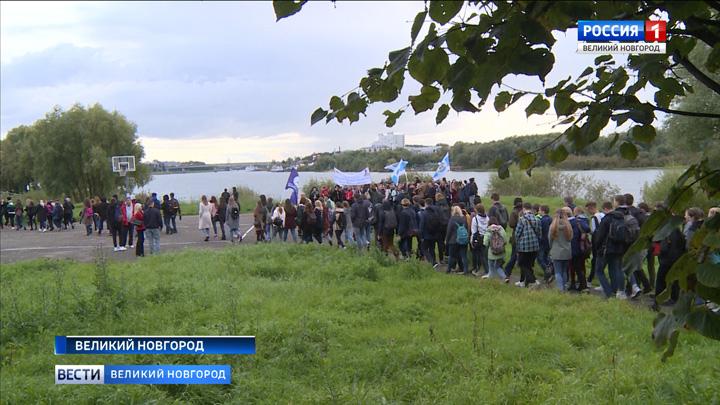 Около двух тысяч первокурсников НовГУ поддержали акцию «Парад российского студенчества»