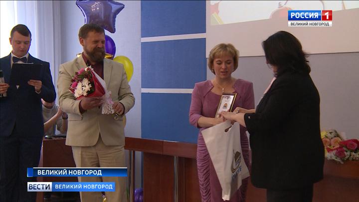 В Великом Новгороде подвели итоги областного конкурса профессионального мастерства «Учитель года»