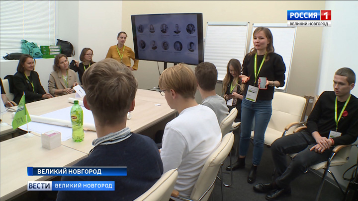 В Великом Новгороде в «Точке кипения» молодые участники форума «Среда для жизни» начали работу над проектом под названием  «От исследования к сценарию»