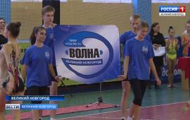 Новгородский стадион «Волна» отмечает 50-летний юбилей